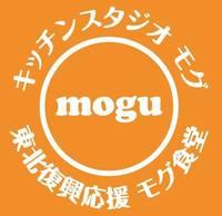 モグ食堂 ロゴ.jpg