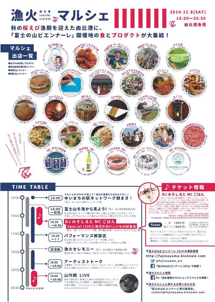 http://kitchen-mogu.com/images/10703647_652931688157595_4322278663406292780_n.jpg