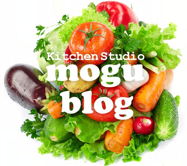 キッチンスタジオモグのブログ
