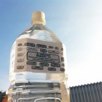 スーパー洗浄水「ゼロ」